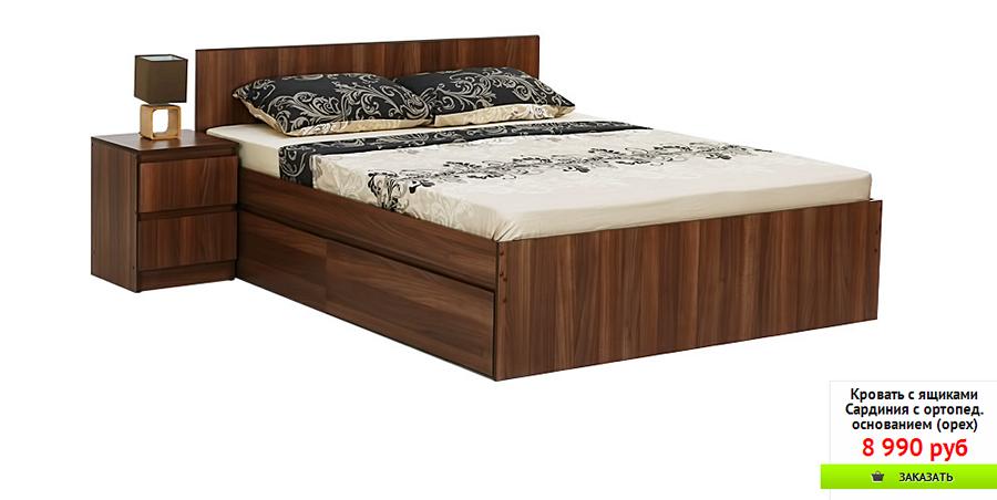 Купить двуспальную кровать с ящиками в Новосибирске в нашем салоне можно позвонив по тел. 335-00-15, либо